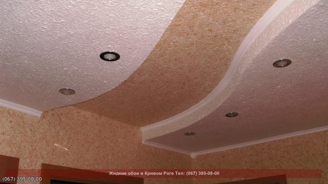 Обои на потолок фото цена